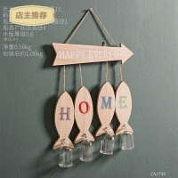 创意家居墙面装饰品水培挂牌墙上花瓶挂件客厅卧室房间咖啡厅挂饰SN7023