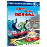 复活节小火车/托马斯和朋友双语阅读绘本.我爱阅读 英国HIT娱乐有限公司(HITEntertainment) 著 谢军