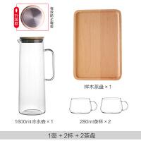 日式竹盖玻璃冷水壶耐热耐高温大容量茶壶防爆凉水壶果汁壶 +茶盘