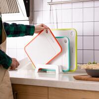 茶花塑料砧板4件套长方形加厚宝宝辅食菜板家用厨房切水果菜板 【3+1组合装】大中小三个砧板+底座