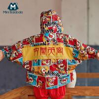 【2件4折】迷你巴拉巴拉男女童外套国潮齐天大圣夏新款儿童空调服外套