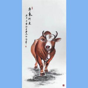 中国书画艺术协会会员,中美协会员,国家一级美术师,中国陶瓷笔花家协会会员付庆五,又名沙丘老五(牛气冲天)38