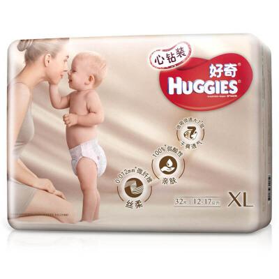[当当自营]Huggies好奇 心钻装 纸尿裤 超值装加大号 XL32片(适合12-17公斤)