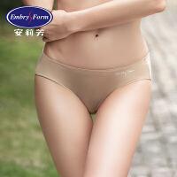 安莉芳女士内裤薄款纯色棉质底裆舒适低腰三角裤E2W0048