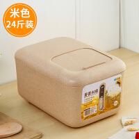 米桶家用20斤装防虫防潮大号面粉储米箱收纳10kg公斤密封装米缸森