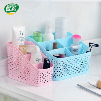 傲家 多格办公桌面收纳盒塑料杂物置物架护肤品化妆品收纳整理盒