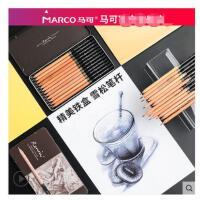 马可雷诺阿多灰度2H-8B绘图写生2B比学生美术设计绘画黑杆12支专业品牌素描铅笔铁盒初学者入门套装A3001