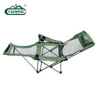 【当当自营】Camppal/野营伴侣 可调节午休椅
