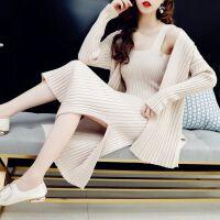 时尚毛衣两件套女2019秋冬气质针织开衫网红毛线吊带裙子套装