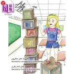 【中商海外直订】Lily the Learner - Hindi: The book was written by F