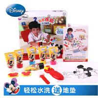 迪士尼儿童手指画 安全无毒可水洗宝宝手指画颜料涂鸦画套装玩具