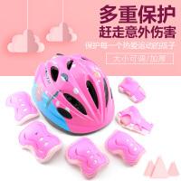 轮滑护具儿童头盔套装自行车滑板溜冰旱冰鞋平衡车护膝安全帽