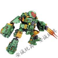六一礼物儿童钢铁侠反浩克机甲复仇者联盟2MK46兼容乐高人仔积木变形玩具金刚