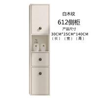 现代卫生间侧柜壁柜挂墙式实木浴室收纳柜组合大容量储物空间 612月光白 1个