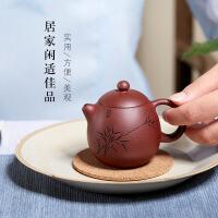 宜兴名家紫砂壶纯全手工家用茶壶功夫茶具原矿底槽青小容量龙蛋壶 图片色