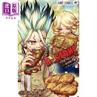 【中商原版】新石纪 11 日文原版 Dr.STONE 11 ジャンプコミックス Boichi 稻垣理一郎