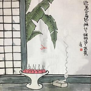 已故中国近现代画家,美术教育家,漫画家,作家,书法家(流光容易把人抛)67