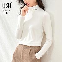 【3折折后价:89元】OSA欧莎秋季新款半高领德绒打底衫百搭长袖T恤女
