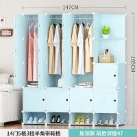 简易组装衣柜简约现代塑料组合加固收纳柜单人衣橱非布家居家纺收纳用品收纳柜储物柜 (三挂)+鞋格