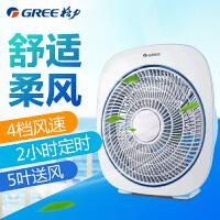 格力(GREE)转页扇KYT-3005时尚新款 五叶轻柔风 静音不扰眠 电风扇