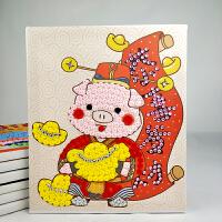 纽扣画 7-14岁 元旦新年diy手工制作创意材料包幼儿园装饰画小学生 恭喜发财 (材料包)