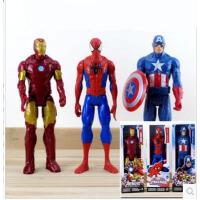 钢铁侠蜘蛛侠美国队长手办模型公仔玩具可动人偶送男孩礼物