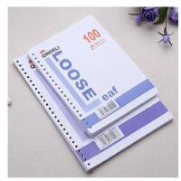 勤得利 活页笔记本替芯B5 26孔活页内芯横线优质白纸活页替换芯纸 A5活页芯