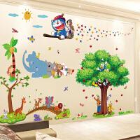 墙面装饰 卡通墙画贴纸卧室儿童房间墙面装饰墙纸自粘幼儿园教室布置墙贴画 明黄色 18.动物组合 大