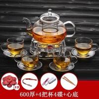 红垒玻璃花茶壶透明套装水果泡茶壶加厚功夫过滤茶具家用