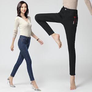 2018冬季新品新款保暖加绒加厚牛仔裤女韩版弹力修身小脚裤