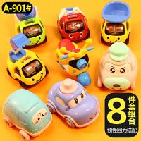 宝宝玩具车男女孩惯性车回力工程车小汽车儿童玩具套装婴幼挖掘车