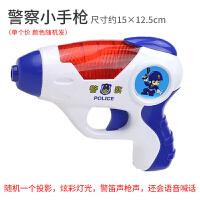 1-2-3岁小孩投影电动枪 声光男孩小枪儿童玩具抢宝宝玩具枪 官方标配