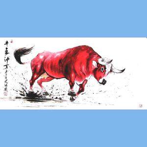 笔名道鸿,中国国粹画院理事,河南省美术家协会会员,当代画马研究会会员孙振伟(牛气冲天)1