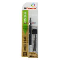 妙德 金属杆活动铅笔送一盒HB铅芯0.5mm(笔杆颜色随机)MH003免削活动铅笔自动铅笔学生办公得力助手学习用品按动