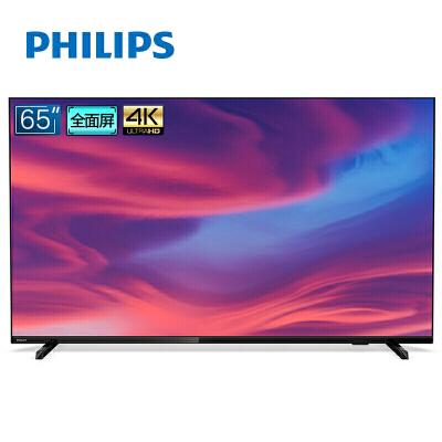 飞利浦(PHILIPS)65PUF7294/T3 65英寸 全面屏 4K超高清HDR 二级能效 网络智能液晶平板电视机 全面屏  4K锐智增强引擎  运行自如!