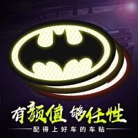 3M反光卡通贴纸 夜间安全警示贴汽车尾部装饰蝙蝠侠车贴遮挡划痕