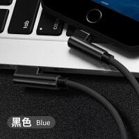 苹果数据线iphone5/6/s/7/8/plus/X充电器尼龙冲电线加长快充 黑色 苹果弯头