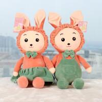 小白免毛绒玩具 可爱情侣兔子毛绒玩具兔兔公仔女生抱枕小白兔玩偶萌萌兔娃娃女孩
