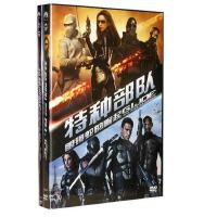 电影 特种部队1-2 合集 正版2DVD9