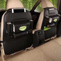 皮革多功能汽车椅背袋车载收纳袋悬挂式车用置物袋杂物座椅挂袋