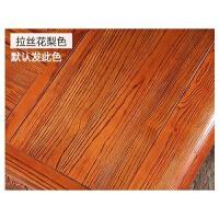 家具实木仿古新中式榆木办公茶台组合功夫茶桌仿茶几套装