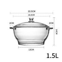年年有余 耐高温玻璃煲加厚耐热水晶碗带盖子汤锅烫煲微波炉家用沙拉碗
