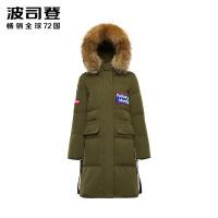 波司登羽绒服女貉子毛领中长款加厚宽松冬季保暖外套B80142500DS