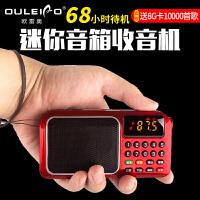 B-826收音机老人插卡音箱u盘充电念佛机便携式迷你播放器 升级款红色 官方标配