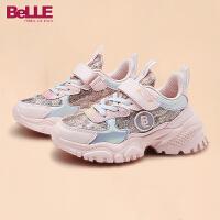【券后价:166.9元】百丽童鞋女童运动鞋2021春季中大童时尚老爹鞋儿童休闲跑步鞋