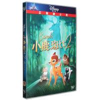 小鹿斑比2 第二部 DVD盒装 儿童迪士尼经典动画片dvd光盘 英语