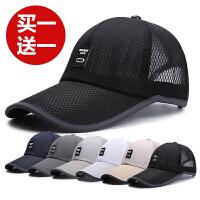 帽子男士夏季薄遮阳帽户外防晒网眼棒球帽透气凉太阳帽钓鱼鸭舌帽