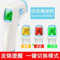 儿童婴儿体温计家用精准高精度发烧电子温度计额温枪体温表