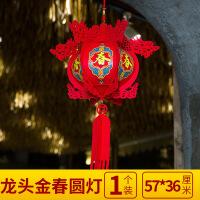 中式宫灯小红灯笼挂饰2019猪年过年新年春节室内喜庆装饰用品挂件