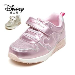 【达芙妮超品日 2件3折】鞋柜/迪士尼女童单鞋亮色公主休闲运动鞋